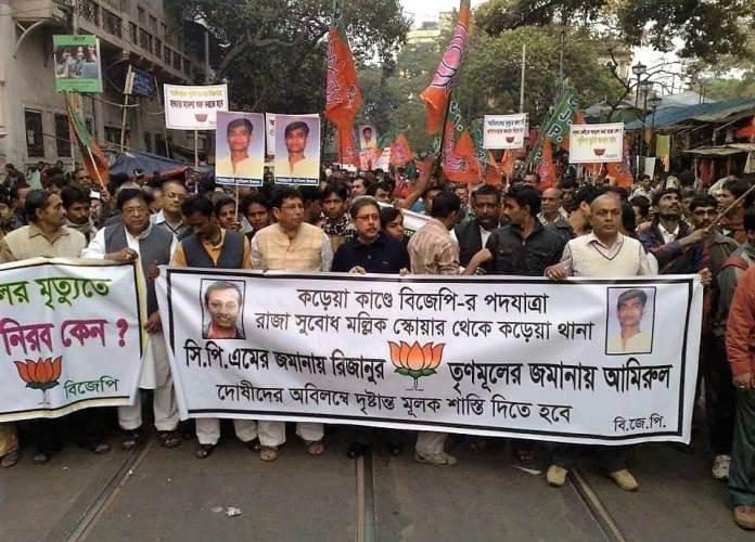 BJP kolkata rally for Muslims