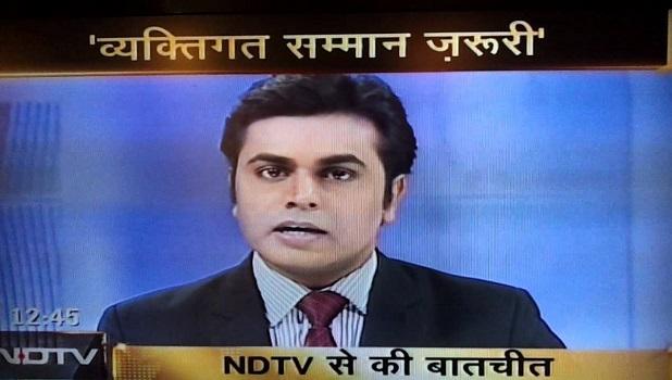 Ravish Kumar exposed