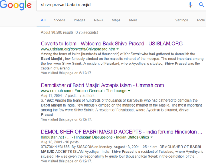 google search results for kar sevaks converting