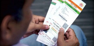 Chinese citizen arrested in West Bengal after being found possessing an Aadhaar card