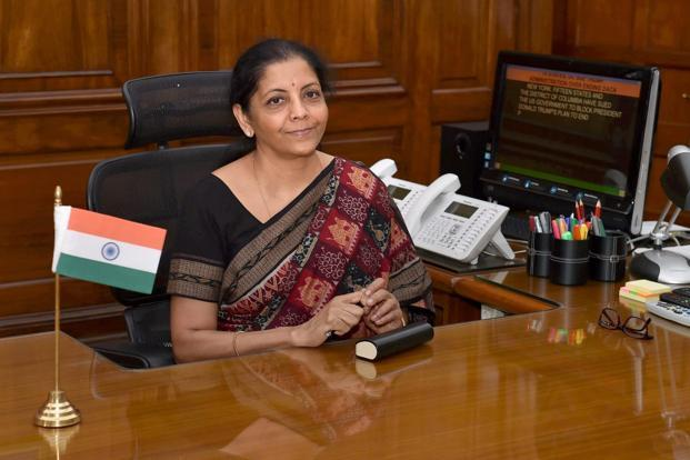 FM Nirmala Sitharaman announced big mergers of PSU banks