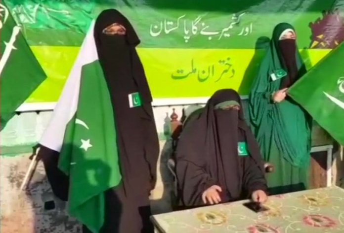 Asiya Andrabi had received foreign funds to create unrest in the valley, used terror funding to fund son'e education in Malaysia