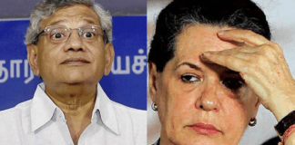 "CPM starts causing trouble in the ""united opposition"" days after it was conceptualised"