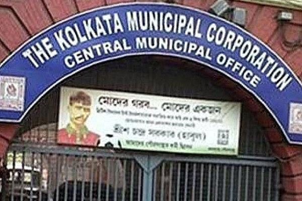 Kolkata Municipal Corporation invites only Muslim candidates for Health department job, later 'corrects' it