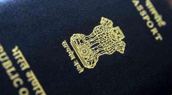 no passport for corrupt