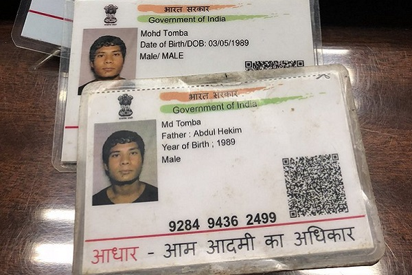 Fake Aadhar cards seized from illegal Mayanmar Muslims in Manipur