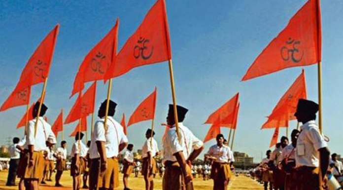 RSS has stated that the society is changing and there is a need to accommodate everyone