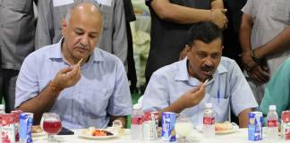 AAP's iftar party was a flopshow as many gave it a miss
