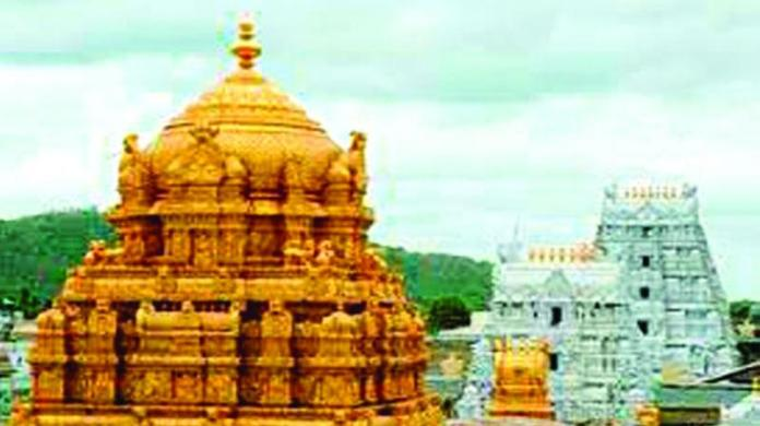 Silver crown, gold ornaments reported missing from TTD treasury