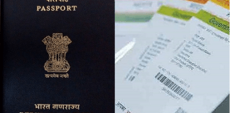 Afghan citizen who managed to procure Aadhaar card and Indian passport, deported back to his country