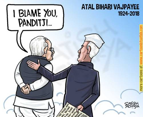 Tribute to Vajpayee or Nehru bhakti?
