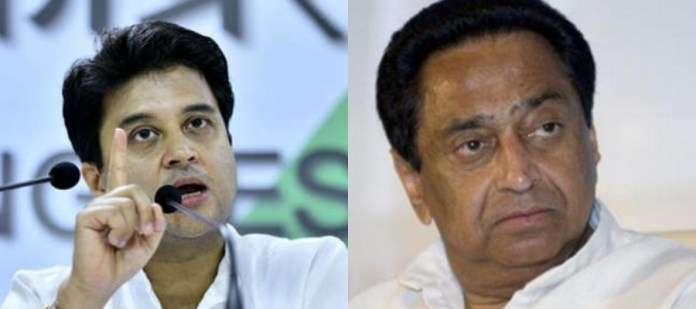 MLAs close to Jyotiraditya Scindia reportedly 'missing'