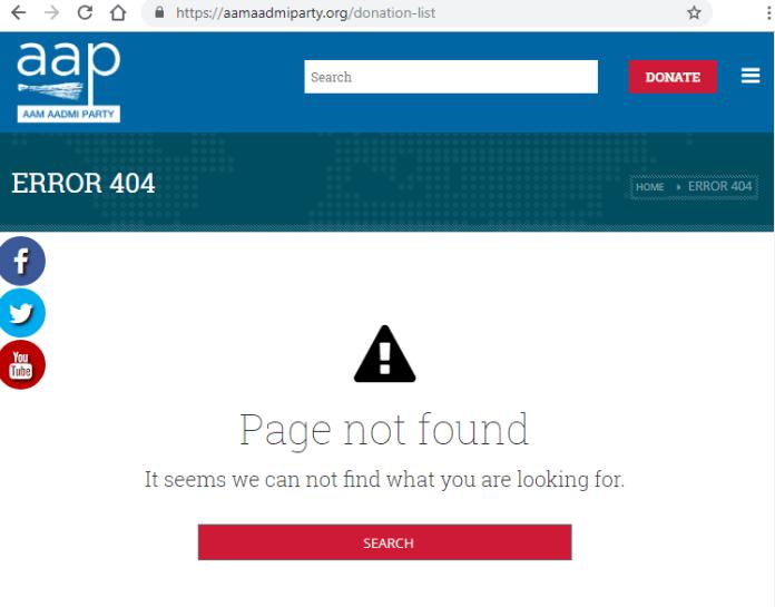screenshot of the AAP website