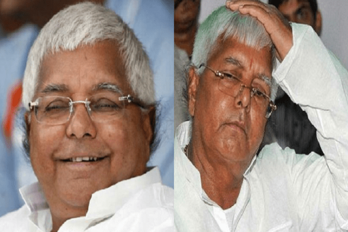 IT department set to act upon 128 crore Benami property owned By Lalu Yadav