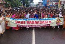 women devotees march against the SC order