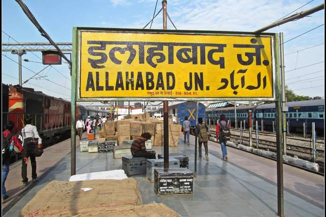 Renaming of Allahabad