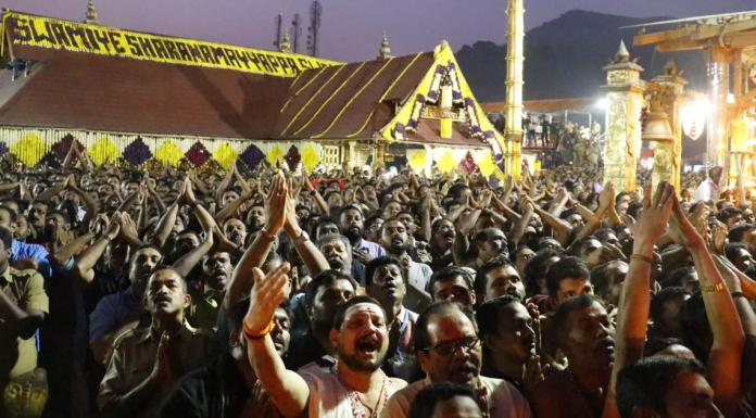Protests after Sabarimala verdict