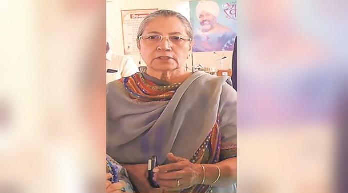 Joginder Kaur