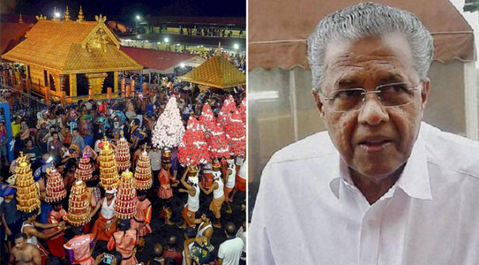 Bindu moves to Supreme Court seeking police protection for Sabarimala entry