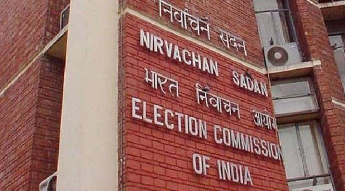 The EC to issue show cause notices to NCP, TMC and CPI to ask why their national party status should not be revoked