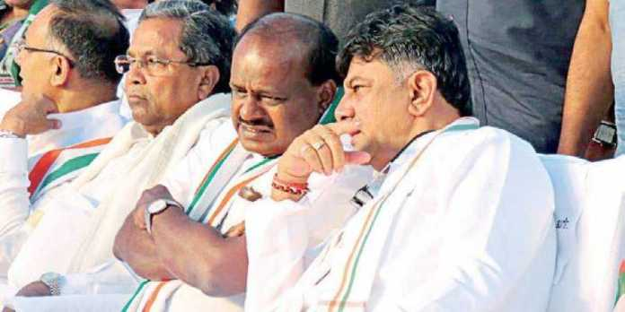 Congress-JDS coalition