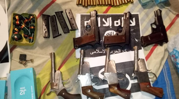 Weapons recovered from ISIS module by NIA