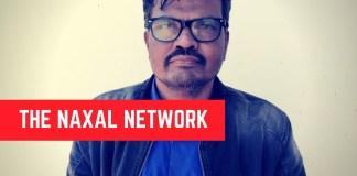 Arrested Naxal NV Rao named Varavara Rao