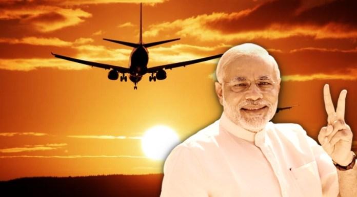 UDAN: One of Modi government's greatest accomplishment