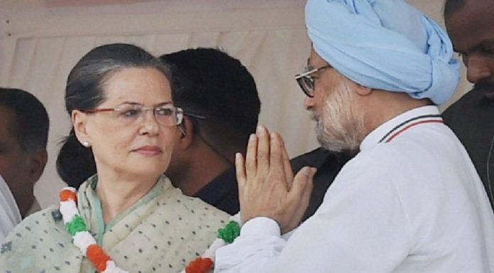 Manmohan Singh's government with Lalu Yada as the Railway Minister had given the nod to Bullet Train project