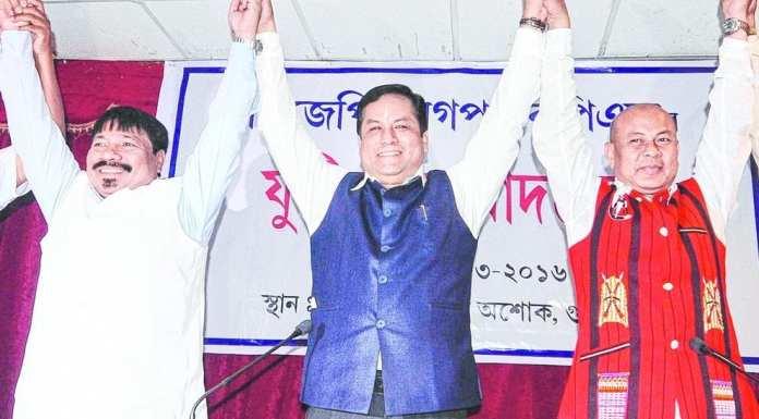 AGP president Atul Bora, Assam CM Sarbandanda Sonowal, and BPF chief Hagrama Mohiary