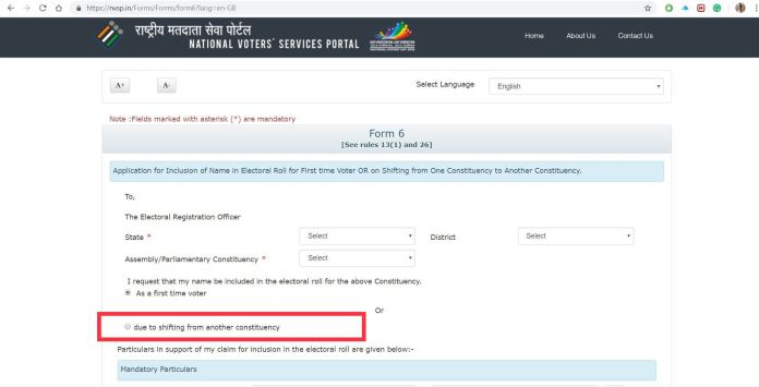 Option to shift voting constituency on NVSP portal