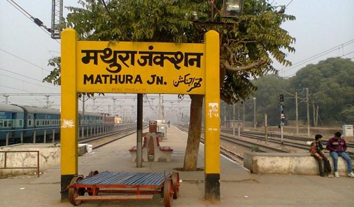 Mathura Railway station gets swanky new look