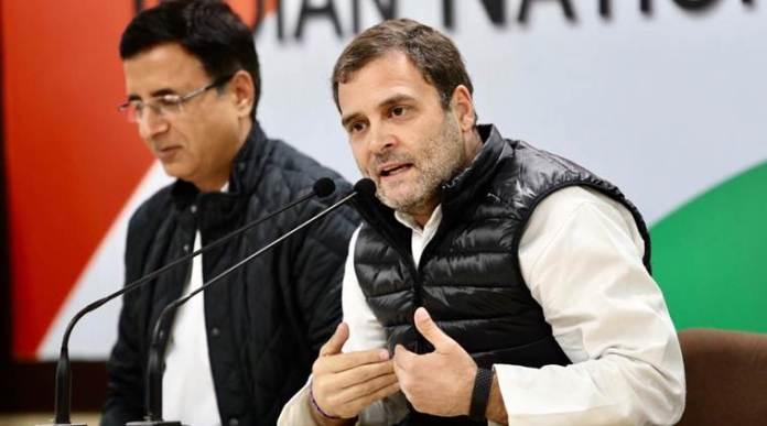 Rahul Gandhi press conference