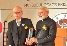 PM Narendra Modi on a two day trip to South Korea