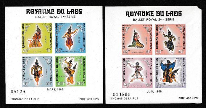Stamp: Laos 1969 - Ramayana