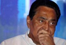 Kamal Nath faces this own MLAs anger