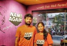 Cafe by Dhinesh Rodi and Sowmya Sarathy