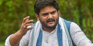 Hardik Patel had an unusual welcome by the Gujarat Pradesh Congress Committee