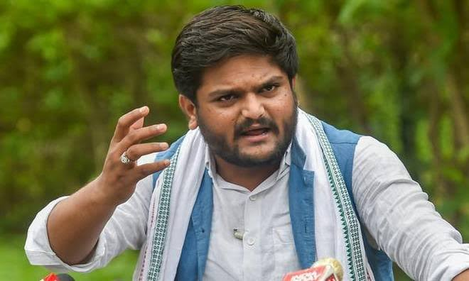Hardik Patel had an unusual welcome by the Gujarat Pradesh Congress Committee