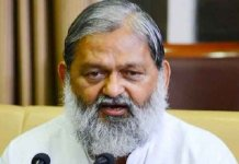 Haryana Minister Anil Vij asks Congress supporters to prefix Pappu before their names