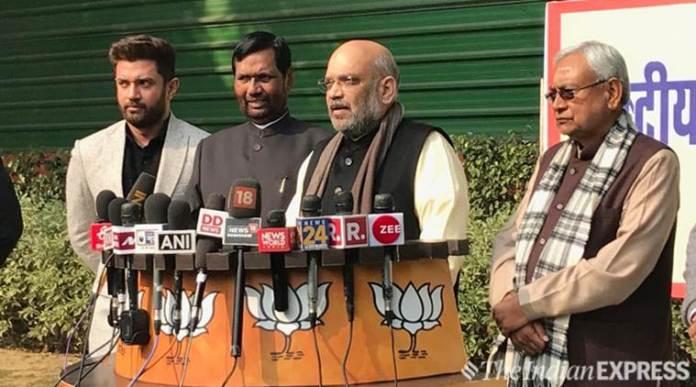 NDA has announced its seat-sharing for the upcoming Lok Sabha elect
