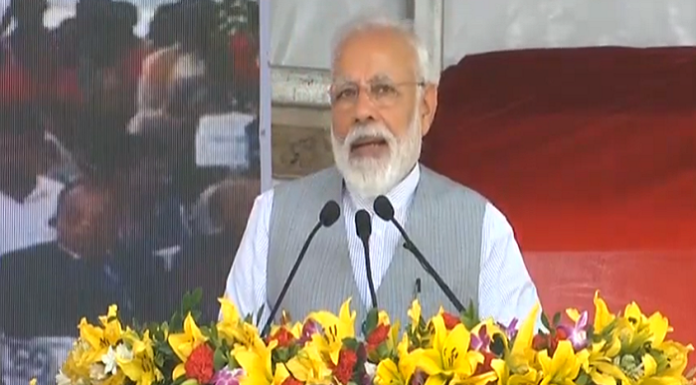 Prime Minister Modi in Noida to inaugurate various public projects