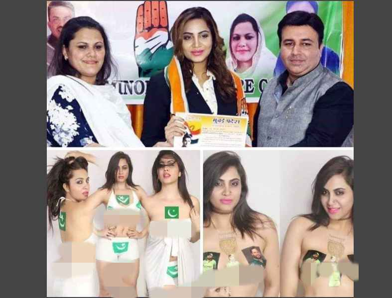 Arshi Khan Who Painted Pakistani Flags On Her Semi Nude Body