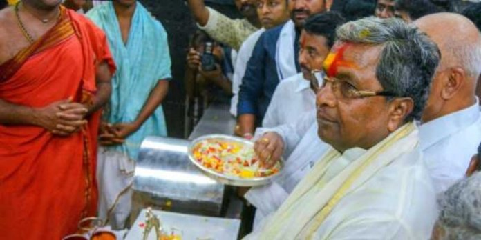 Siddaramaiah said people with Kumkum on their forehead scare him