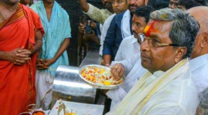 Siddaramaiah said people with Kumkum on their forehead scare him