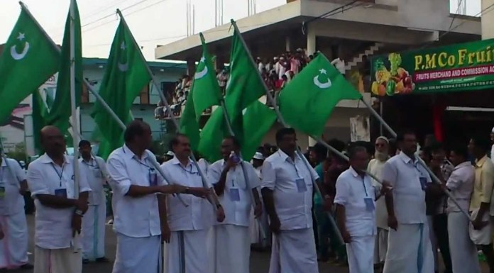 IUML is a UDF partner in Kerala