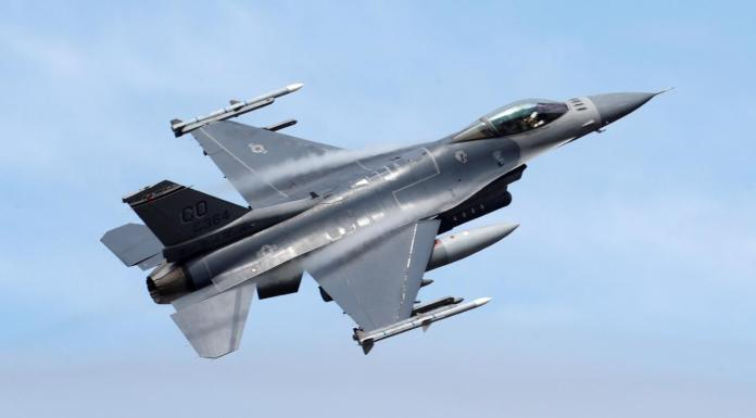 US defence dept says not aware of any investigation about Pak f-16 count