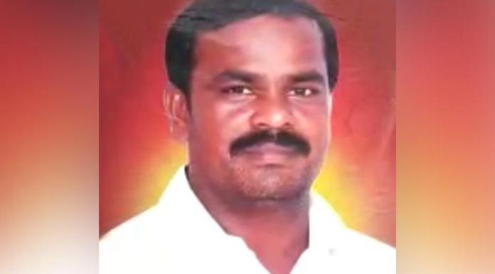 Ramalingam