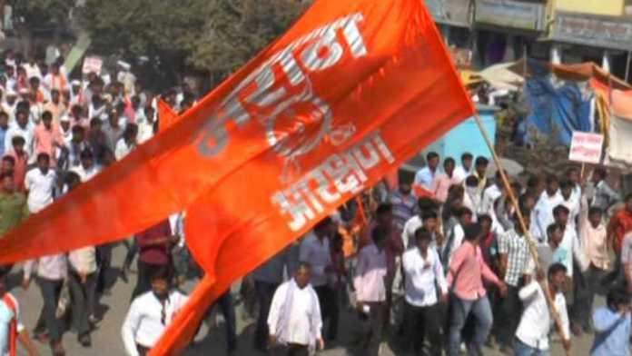Bombay High Court upholds Maratha Rservation