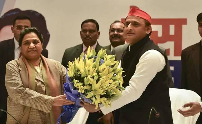 Akhilesh Yadav has admitted that SP-BSP Mahagathbandhan was a failed experiment